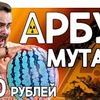 фото на странице Покашеварим Виталий
