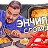 лучшие фото Покашеварим Виталий