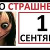 фотография maxmaximov3587