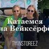 новое фото golomazdina