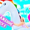 реклама у блоггера diana_ddi
