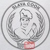 новое фото Slava Cook