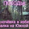 заказать рекламу у блоггера Борис Юрьевич