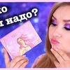 реклама у блоггера natalinamua