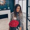 реклама у блогера Алина Свирепова