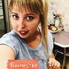 реклама у блоггера Екатерина Канищева