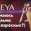 разместить рекламу в блоге treyaofficial
