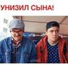 лучшие фото Иван Кагилев