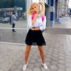 реклама у блоггера Катя Гижевская