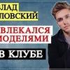 заказать рекламу у блоггера reshetov_artur
