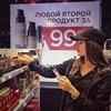 лучшие фото Екатерина Хозяшева
