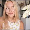 заказать рекламу у блогера Арина Цывьян