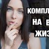 заказать рекламу у блоггера svetlana.s