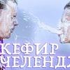 фото на странице itskirillfelix
