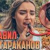 фото zhanna.radova