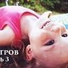 реклама в блоге senyamiro