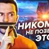 фото на странице Алексей Знаков