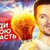 реклама в блоге Алексей Знаков