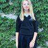 реклама у блоггера Эвелина Вознесенская