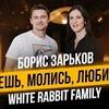реклама на блоге maria_pronenko