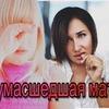 фото на странице margaritastarbaby