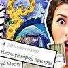 реклама в блоге _aloyavera
