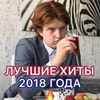 реклама в блоге Платон Горохов