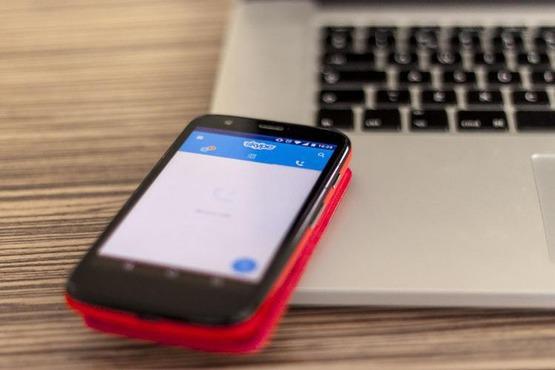 двухстороннее шифрование в Skype
