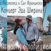 реклама на блоге kasparyantss