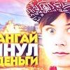 реклама на блоге Дмитрий Сорокин