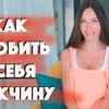 новое фото vikayushkevich