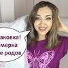 разместить рекламу в блоге atmosferaschastya