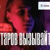 реклама в блоге Алина Самойлова