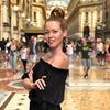реклама на блоге Катерина Король