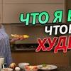 реклама у блоггера katya_medushkina