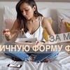 реклама у блоггера vostrikova_k
