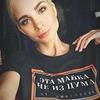 реклама в блоге Анастасия Рубленко