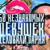 реклама на блоге lubyatinka