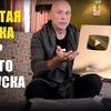 реклама у блоггера Сергей Дружко