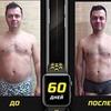 реклама в блоге Сергей Балаев