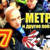 реклама в блоге yaroslavlevashov