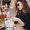 реклама в блоге Юлия Маргулис