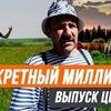 реклама у блоггера rybakov_igor
