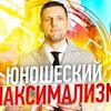 фотография pavelbagryancev