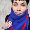 реклама у блоггера Анна Измайлова