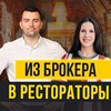 разместить рекламу в блоге maria_pronenko