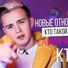 лучшие фото nikita_zlatoust