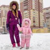 заказать рекламу у блоггера Александра Смирнова