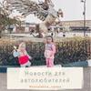 разместить рекламу в блоге Александра Новичкова