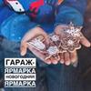 лучшие фото Светлана Nastolki_na_polke